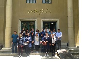The Global Politics Seasonal School Iran